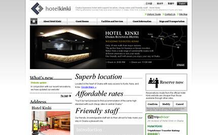 ホテル 英語サイト制作