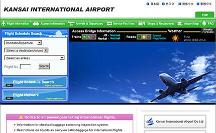 空港オフィシャルサイト(英簡繁韓)
