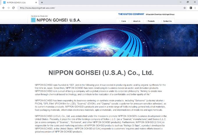 米国法人サイト制作(英語)